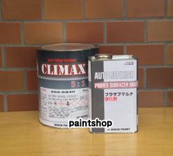 ●送料無料● ロックペイント クライマックス プラサフ 4.9kgセット CLIMAX 202-6940