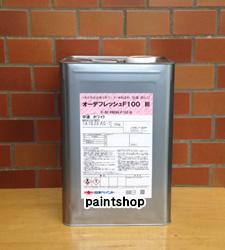 【送料無料】 オーデフレッシュ共通中塗り 白 15kg 日本ペイント