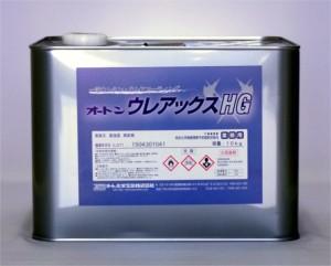 オートンウレアックスHG 10kg FRPの塗替えに! ウレアコーティング材