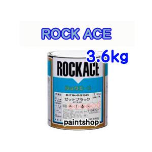 レッド 3.6kg 079-0210 ロックエース ROCKACE