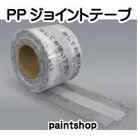 ニッペ PPジョイントテープ 100mm×50m 通気緩衝シート接合部補強用PETフィルム付ガラス繊維テープ パーフェクトプルーフ  日本ペイント