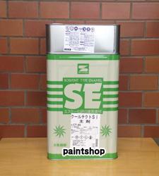 SK クールテクトSi 15kgセット 外壁用 シリコン樹脂遮熱塗料