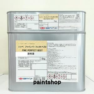 ファインパーフェクトベスト 8kgセット 日本ペイント