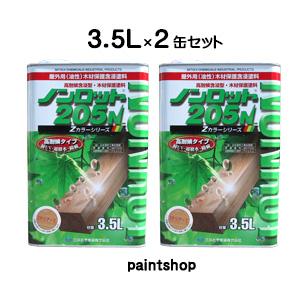 【送料無料♪】ノンロット205N 3.5L×2缶セット通販 塗料販売