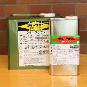 日本特殊塗料 プルーフロンGRトップ 6kgs 2液型アクリルウレタン樹脂系塗料