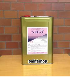 シートトップ#100 16kg 東日本塗料