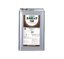 ロックペイント ユカロック100番級 20kg 水性アクリル樹脂塗料