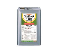 特殊なアクリル共重合樹脂を主体とした 特に耐水性 耐候性 また付着性 最新アイテム 可撓性のすぐれたコンクリート床用塗料 ロックペイント ユカロック1000番級 市場 防塵塗料 15kg溶剤型アクリル樹脂塗料 アクリル