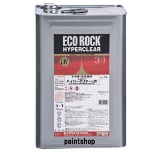 エコロック ハイパークリヤーLW 16L(主剤) ロックペイント 149-6250