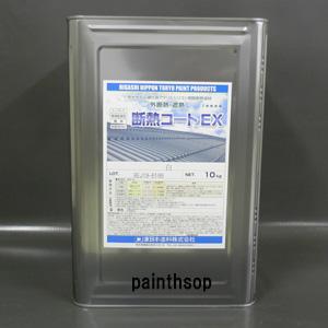 断熱コートEX 黒 10kg 断熱塗料 東日本塗料
