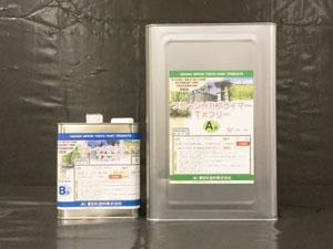 フローンHRプライマー 10kgセット 下地調整材 東日本塗料