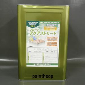 【送料無料】 フローン アクアストリート 東日本塗料 床用塗料