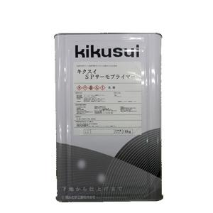 キクスイ SPサーモプライマー (白色) 16kg 菊水化学工業 kikusui