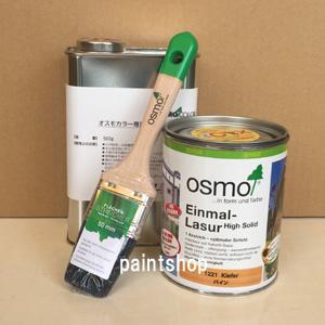 【選べる塗装用具セット】 ウッドステインプロテクター0.75L と塗装用具