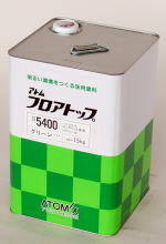 アトム フロアトップ5400 15kg アトミクス