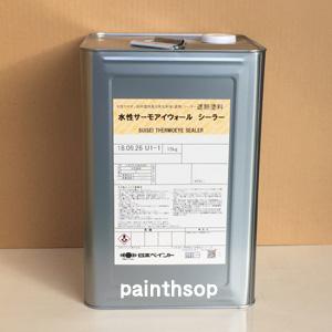 ●送料無料● 水性サーモアイウォール シーラー 15kg 日本ペイント 販売