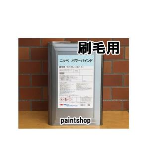 【送料無料】ニッペ パワーバインド 刷毛用 16kg 色:ライトグレー(N-7.5)