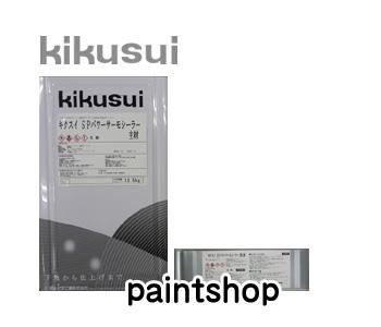 キクスイ SPサーモシーラー (白色)15kgセット 菊水化学工業 kikusui