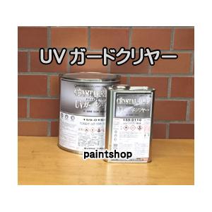 クリスタルロック UVガードクリヤー 3kgsセット つや有り・3分つや ロックペイント ロック rockpaint