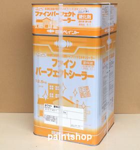 ●送料無料● ファインパーフェクトシーラー 15kgセット  日本ペイント 万能タイプの下塗り塗料