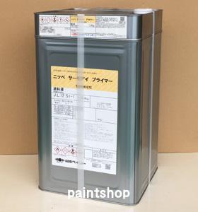サーモアイ プライマー 15kgセット 日本ペイント 鋼板屋根用下塗り