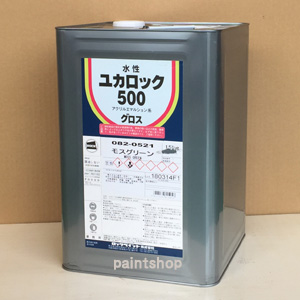 ロックペイント ユカロック500番級 15kg つや有り 水性アクリル樹脂塗料