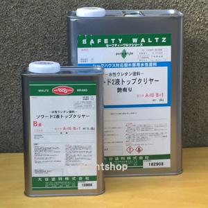 ソワード2液 トップクリヤー 4.4kgセット 大谷塗料 屋内木部用 水性2液ウレタン塗料
