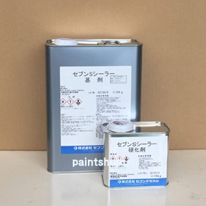 セブンケミカル セブンSシーラー 4kgセット 下塗り塗料