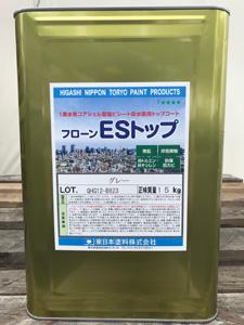 塩ビシート防水の塗装に ESトップ グレー 15kg 東日本塗料