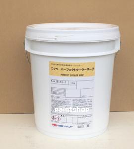 パーフェクトクーラーサーフ 12kg 日本ペイント (下塗り塗料)
