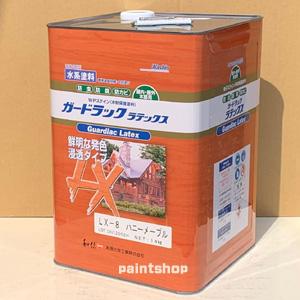 ガードラック ラテックス 14kg 水性木材保護着色剤 通販 販売