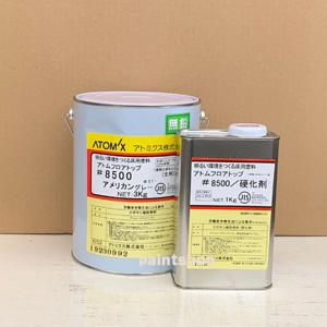アトム フロアトップ8500 4kgs アトム アトミクス atom atomix 高級床用塗料