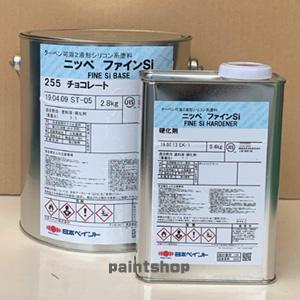 ファインSi 3.2kgセット 常備色 壁の色 塗料販売