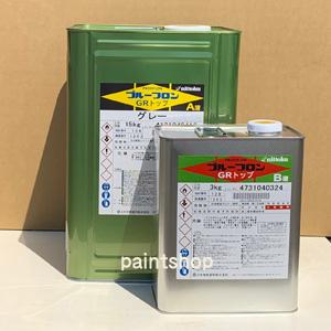 日本特殊塗料 プルーフロンGRトップ 18kgs 2液型アクリルウレタン樹脂系塗料