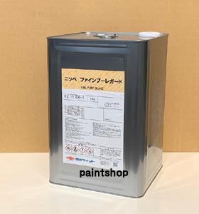 ニッペ ファインプーレガード 14kg 日本ペイント 下塗り塗料
