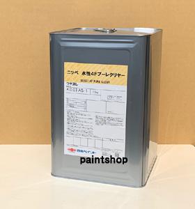ニッペ 水性4Fプーレクリヤー 各つや 15kg 日本ペイント 上塗りクリヤー