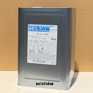 水性ウレタンユニ ホワイト 16kg スズカファイン JIS K 5660