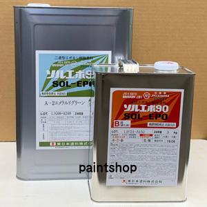 ソルエポ90 18kgセット 東日本塗料