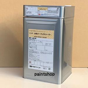 ニッペ 水性パーフェクトシーラー 15kgs 水性2液高付着浸透形カチオン系エポキシシーラー 日本ペイント