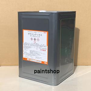 ボウジンテックス マークストップ 16kg 水谷ペイント 床用 塗料販売