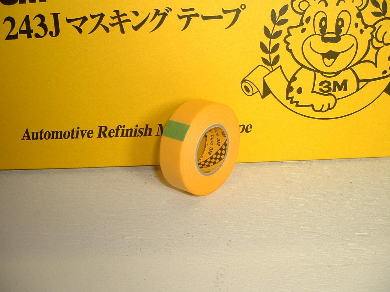 3M マスキング スリーエム 養生 見切り用テープ ラッカーテープ 黄色いテープ マスキングテープ 12mm幅 1巻