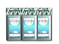 【よく分かる!オリジナル塗装レシピ付き♪】 お得!!簡単防水塗料 約50~60平米塗装用