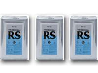 【まとめてお得♪】 ローバルRS 20kgの3缶セット ローバルシルバー