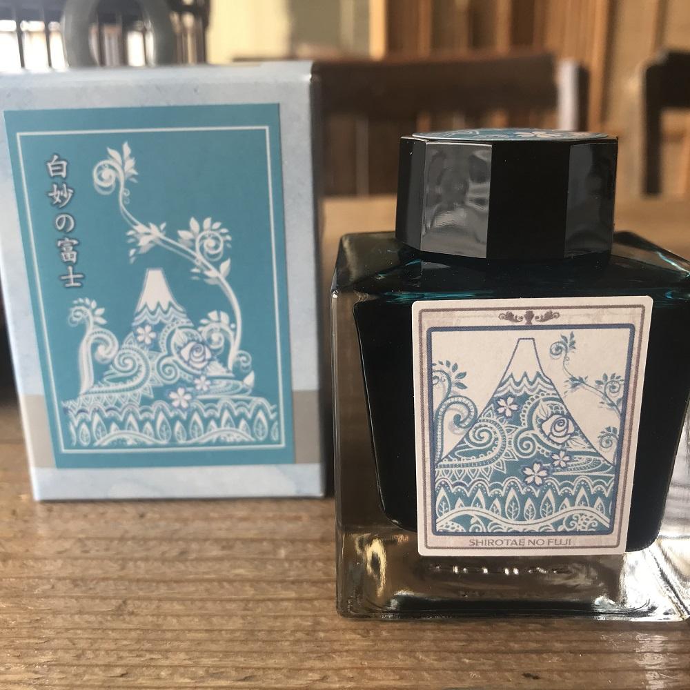 いただきへのはじまり… 白妙の富士 オリジナルインク富士山ケンブリッジブルーご当地 万年筆 コレクション 送料無料激安祭 ガラスペン 激安挑戦中 プレゼント