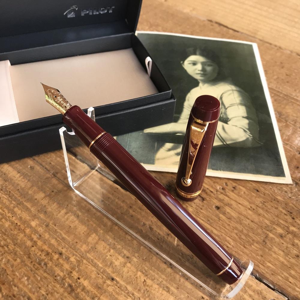 オリジナル万年筆(パイロット社製)「吉原小町」F細字 プレゼント 贈り物 記念品