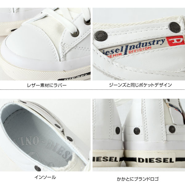 DIESEL / diesel leather low cut sneaker /EXPOSURE LOW / exposure LOW1/Y00321 PR052 T1003