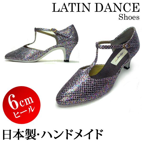 Marilyn/マリリン 日本製・ハンドメイド ヒール6cm ラテンダンスシューズ 182/Tストラップ/オーロラ