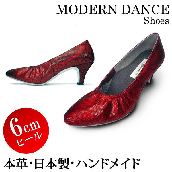 Marilyn/マリリン 本革・日本製・ハンドメイド ヒール6cm モダンダンスシューズ 015/プレーンタイプ/レッド