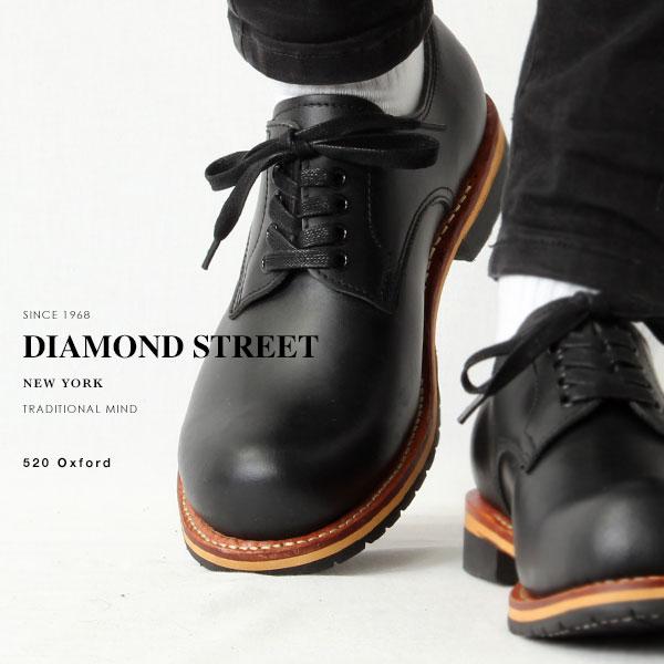 DIAMOND STREET/ダイヤモンドストリート 520 本革 オックスフォード ブーツ ブラック ブラウン 黒