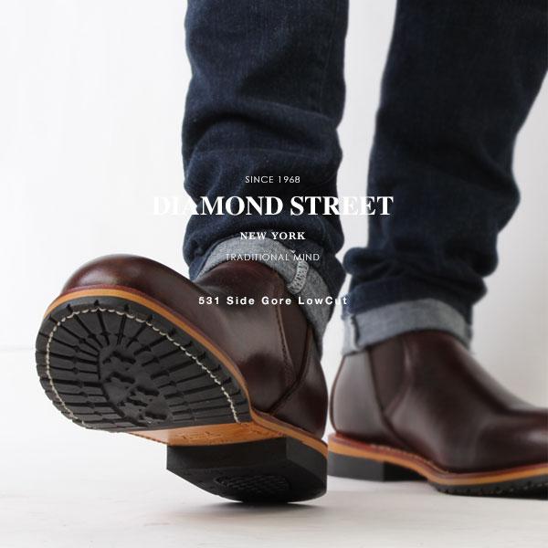 DIAMOND STREET/ダイヤモンドストリート 531 本革 サイドゴア ローカット ブラック ブラウン 黒